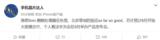 华为海思5nm芯片或za8月交付,5nm工艺第三季度迎大规模出货
