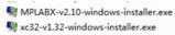 [PIC32--IDE]Microchip PIC32开发环境的搭建