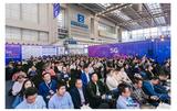 """ELEXCON 9月航母大展,把握万亿""""5G+新基建""""新机遇"""