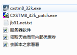 STVD 编译代码提示stm8_interrupt_vector.o: section 0 expected (.text:0000)