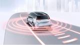 博世将为自动驾驶量产首个车用级激光雷达系统