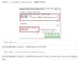 IAR建立工程文件路径设置