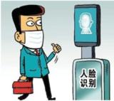 "ZLG""战疫""利器诞生—红外测温+人脸识别+身份验证"