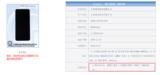 新版Redmi K30 5G入网 主摄降为4800万像素,售价1700起