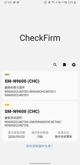 三星Galaxy Note9 OneUI 2.1开始内测了