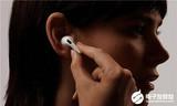 苹果无线耳机预计2020年出货量将有望超过1亿套