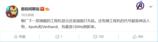 <font color='red'>小米</font><font color='red'>MIX</font>4?下一代旗舰:双曲面挖孔屏/120Hz高刷