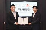 <font color='red'>沃尔沃</font>汽车韩国与SK电讯合作 将集成综合车载信息娱乐服务