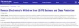 瑞萨宣布关闭滋贺工厂,退出LD/PD业务