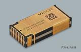 <font color='red'>Vicor</font> 推出 750W、48V 至 12V 稳压转换器 DCM3717,峰值效率高达97%