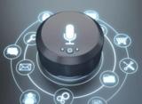 未来语音识别技术的发展趋势将会如何?