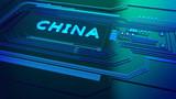 海思正式发布XR芯片平台,逐步转向芯片服务业务