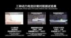 宁德时代:电池针刺测试无意义,最新国标已取消