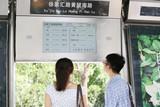 电子墨水屏来公交站,让您等车不再慌