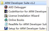 ADS1.2使用jlink调试程序(调试芯片s3c2440arm9)