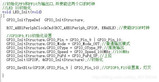 STM32库函数和寄存器的区别