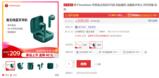 锤子发布一款绿色真无线蓝牙耳机:续航达18小时