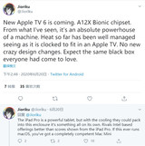 <font color='red'>App</font>le TV 6解密:搭载A12X 性能超iPad Pro 2018