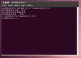 <font color='red'>Ubuntu</font>下安装Stm32的Eclipse的开发环境(1)