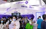 国民技术携最新产品和方案亮相慕尼黑展<font color='red'>上海</font>电子展