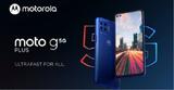 Moto G 5G Plus正式发布,骁龙765G+四摄组合