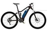 <font color='red'>Vicor</font> DC-DC模块让旅行电动自行车更持久