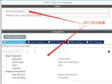 STM32CubeMX—串口空闲中断+<font color='red'>DMA</font>接收