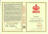 <font color='red'>优</font><font color='red'>派</font>荣获中国质量检验协会双重荣誉