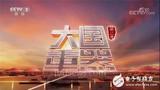 新松:中国最大的<font color='red'>机器人</font>生产基地