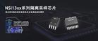 纳芯微全新隔离采样芯片,轻松应对复杂高压系统检测