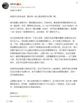 刘作虎:一<font color='red'>加</font><font color='red'>手机</font>全新氢OS11将来