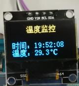 STM32驱动0.96 OLED I2<font color='red'>C</font>显示程序