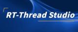 打造国产自主嵌入式集成开发环境软件,<font color='red'>RT</font>-<font color='red'>Thread</font> Studio问市
