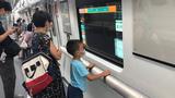 <font color='red'>研华</font>RISC/ARM单板电脑让深圳地铁10号线变得妙趣横生