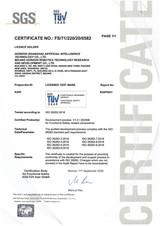 <font color='red'>地平线</font>通过 TÜV ISO 26262 功能安全流程认证