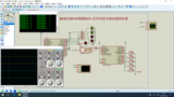 BASCOM <font color='red'>AVR</font> 版 RC5红外发射与接收遥控