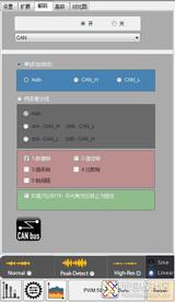 【乐拓USB示波器免费试用连载】<font color='red'>CAN</font>总线协议分析