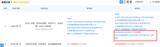 华为哈勃投资了光电转换器件研发商芯视界微<font color='red'>电子</font>