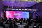 2020虚拟现实产业创新大赛获奖企业名单揭晓