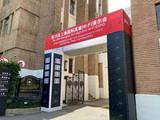 <font color='red'>优</font><font color='red'>派</font>多款现代化产品亮相上海国际高级HiFi演示会