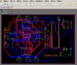 单片机<font color='red'>交通灯</font>PCB板图与仿真源码(MAX7219+数码管显示)