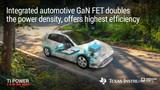 为什么汽车和工业用FET要选择GaN-on-Si?