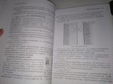 STM32的书由三部分组成:主控,串行总线,外设<font color='red'>传感器</font>