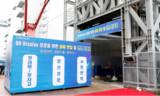 三星显示忠南牙山8.5代QD OLED产线试产稼动