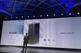 华为推出首款台式机:搭载AMD锐龙处理器,支持多屏协同