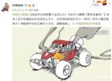 英飞凌<font color='red'>压力传感器</font>预警电池起火 让电动汽车更安全