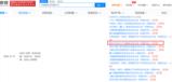 小米长江产业基金又出手,投资动力电池制造商<font color='red'>中航</font><font color='red'>锂电</font>