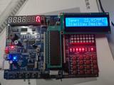 <font color='red'>51单片机</font>+1602+DS18B20的温度报警程序