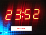 一款<font color='red'>51单片机</font>电子钟制作(C语言)