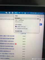 MacBook Pro无法充电 <font color='red'>苹果</font>客服:或和系统有关